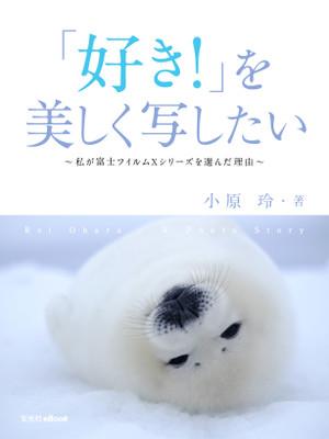 Ohara_ebook__01_2