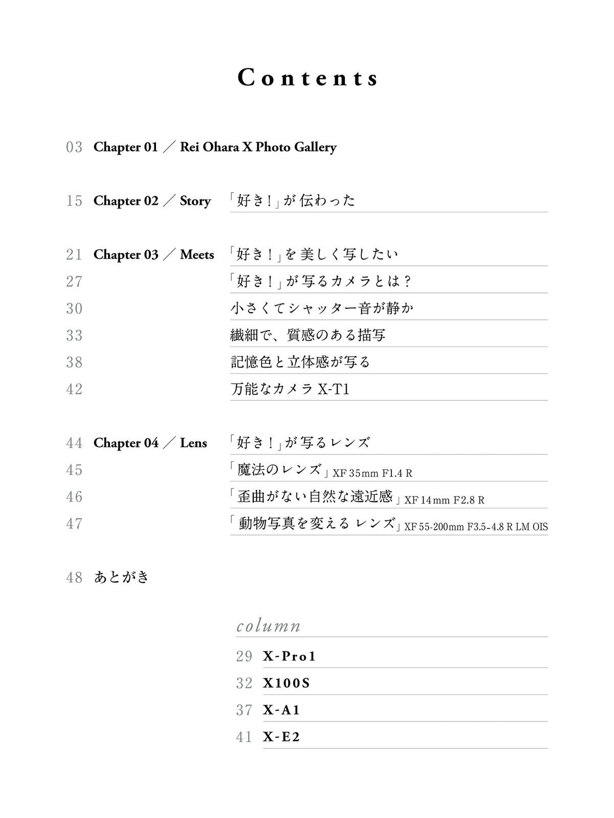 Ohara_ebook__14a