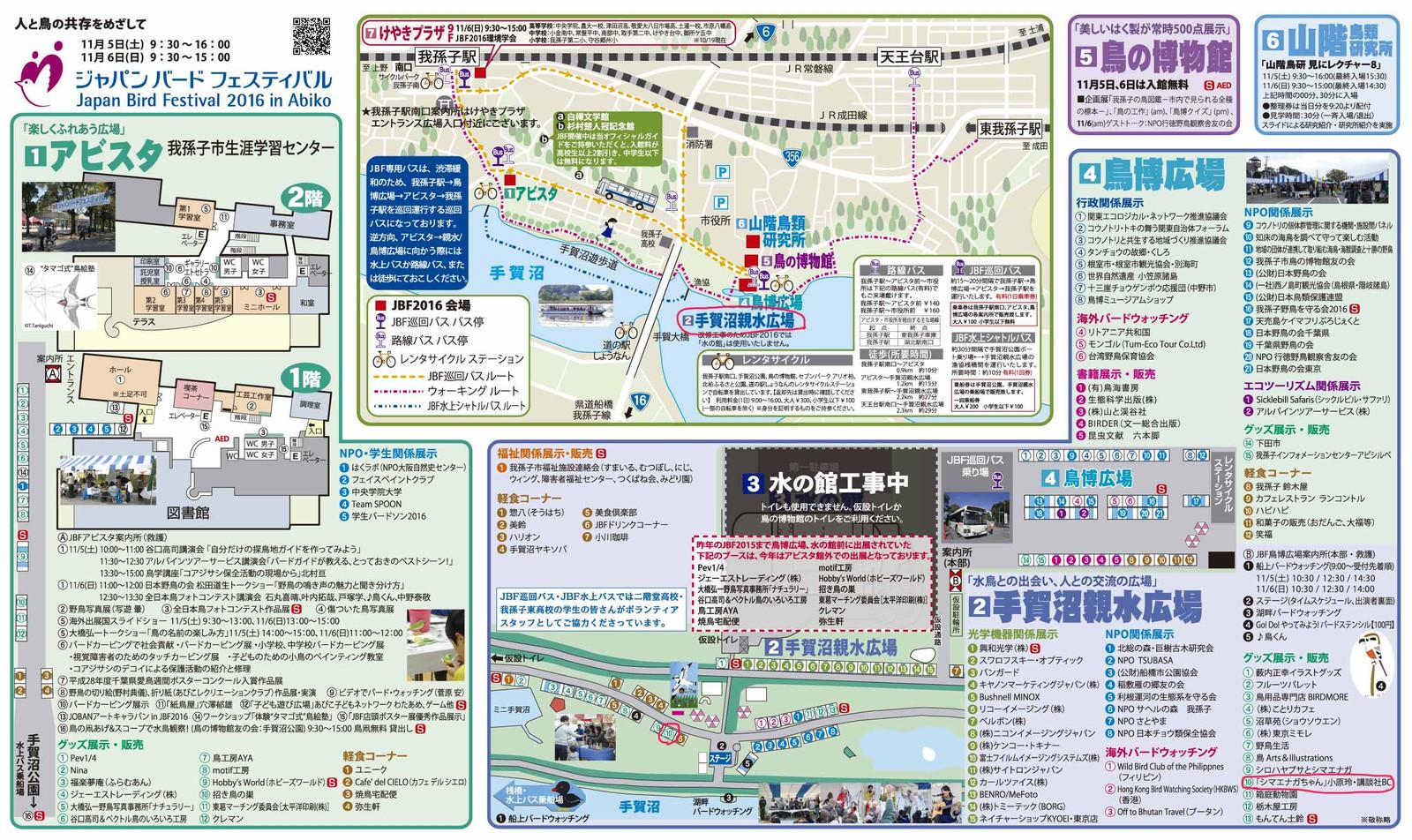 Map16b