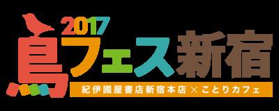 3torifes_logo_shinjuku01_olthumb400